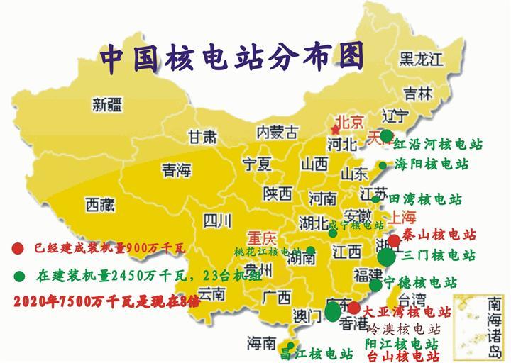 中国核电站分布图.jpg