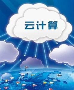 云计算概念股.jpg