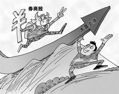 参股券商概念股.jpg