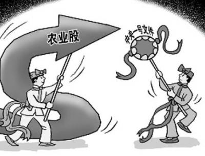 农业板块股票.jpg