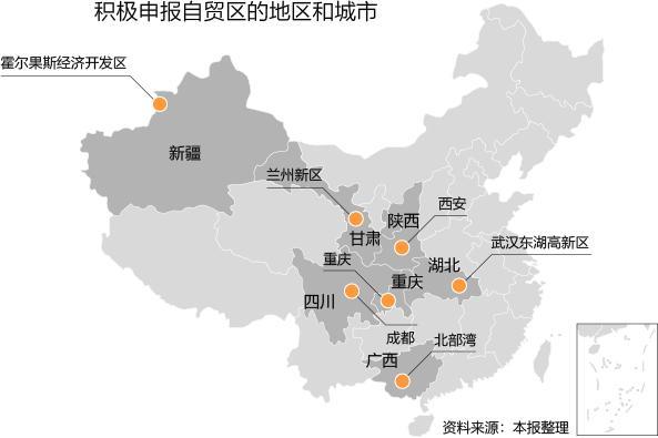 新疆自贸区概念股有哪些