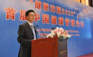 健康中国2020.jpg