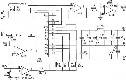 什么是集成电路.jpg