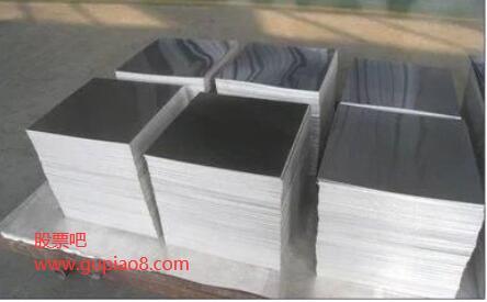 电解铝和氧化铝.jpg