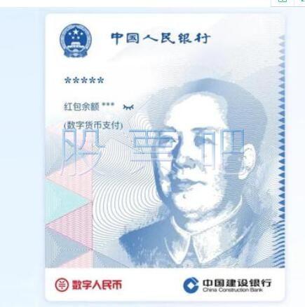 数字人民币.jpg