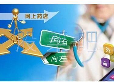 医药电商平台.jpg
