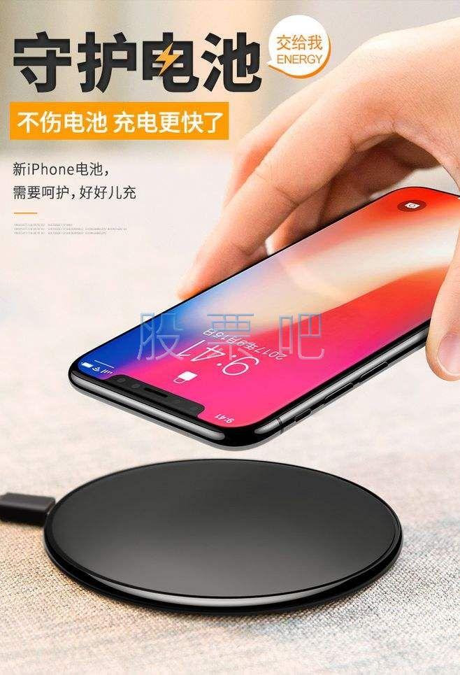 苹果无线充电器.jpg
