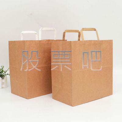环保包装袋样子图.jpg