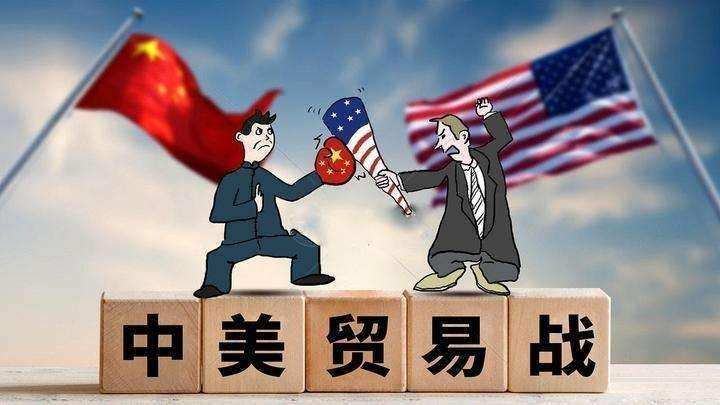 中美贸易战贸易政策.jpg