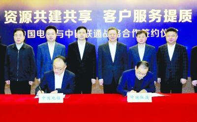 中国联通和中国电信合并了吗.jpg