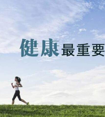总理重要批示 健康中国概念股龙头一览