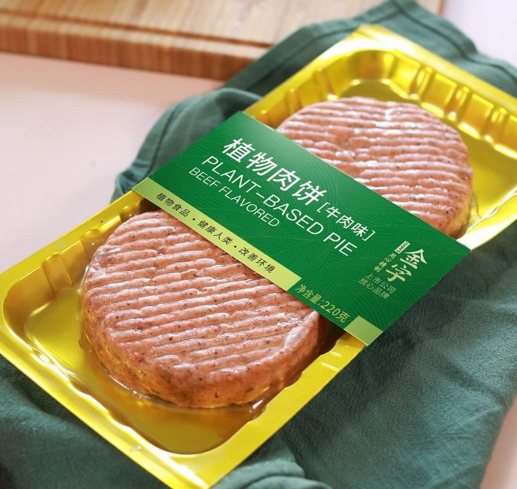 中国人造肉上市 人造肉概念股龙头一览
