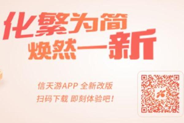 西部证券交易手机版app下载