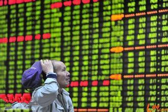 2016中国股市现状