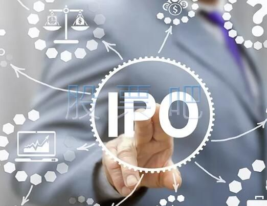 IPO审核50条来了.jpg